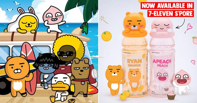 Limited edition Kakao Friends Water Bottles now available in 7-Eleven S'pore, has giant Ryan & Apeach bottlecaps
