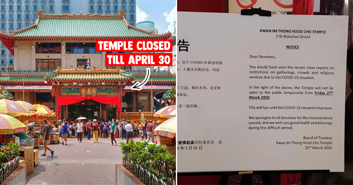 Famous Guanyin Temple (四马路观音庙) at Waterloo St reportedly closed till Apr 30 or until COVID-19 situation improves
