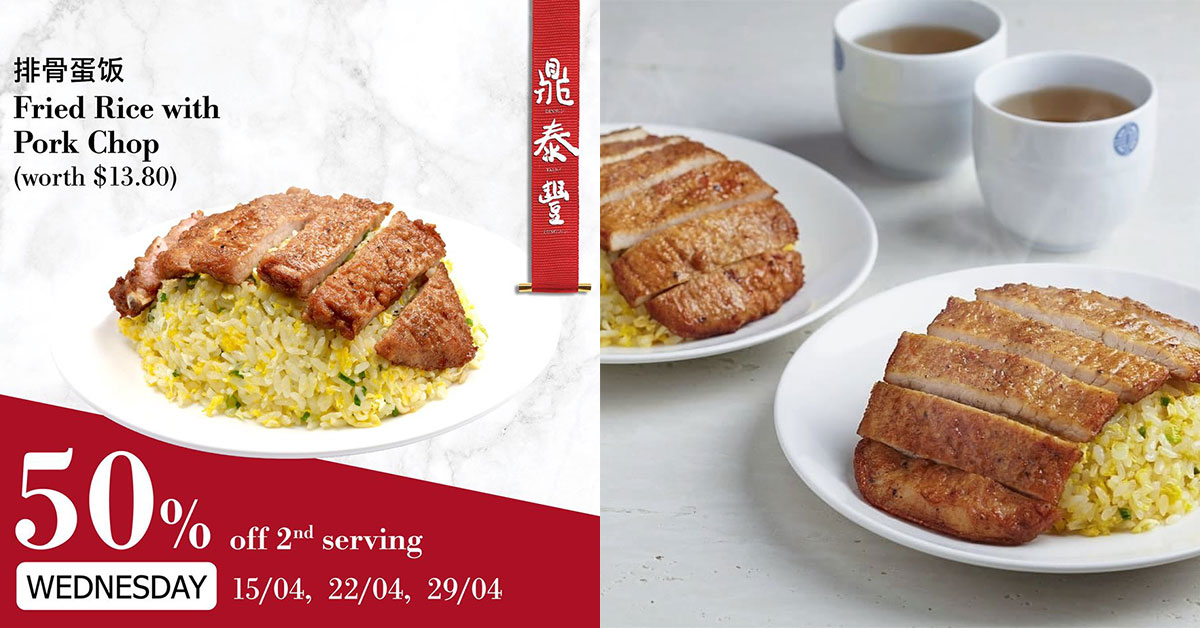 Din Tai Fung (鼎泰豐) now has Daily Takeaway Deals including 50% off Fried Rice with Pork Chop till May 4