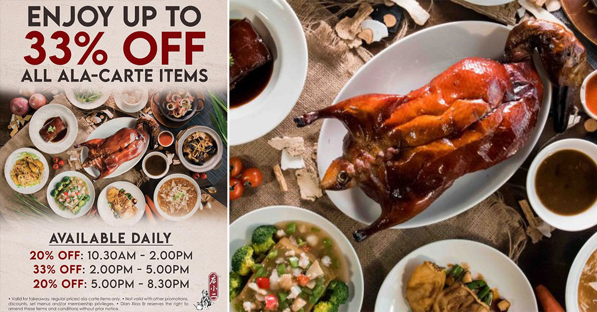 Dian Xiao Er (店小二) now offers 33% off on all ala carte items on the menu for takeaway orders till further notice