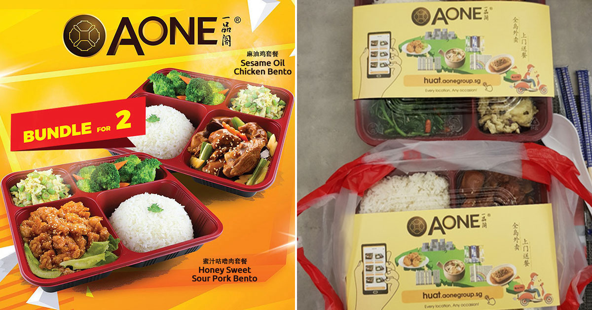 A-One Claypot Bento Deal lets you enjoy Sweet Sour Pork & Sesame Chicken dishes for only S$5.40 per set