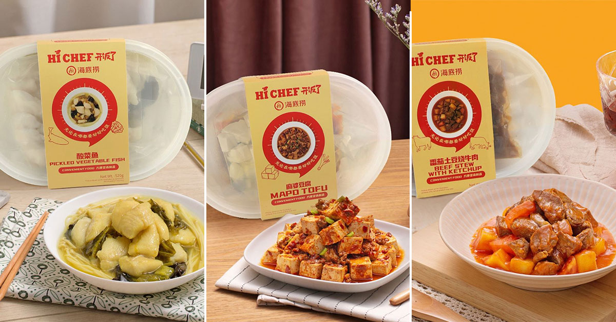 Haidilao S'pore launches new Convenient Food Packs from $4 including Mapo Tofu, Braised Pork, Beef Stew & more