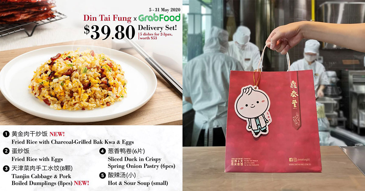 Din Tai Fung x GrabFood Delivery Set good for 3 pax has Bak Kwa Fried Rice, costs only $39.80 (U.P. $53)