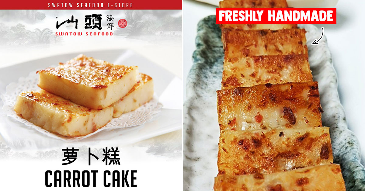 Swatow Seafood (汕头海鲜) 15pc Carrot Cake selling at less than $1 per piece online for a limited period