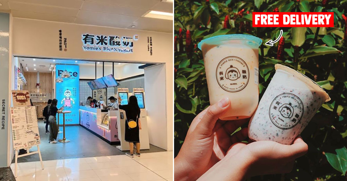 Yomie's Rice x Yogurt now offers Free Delivery Islandwide when you order 4 cups or more