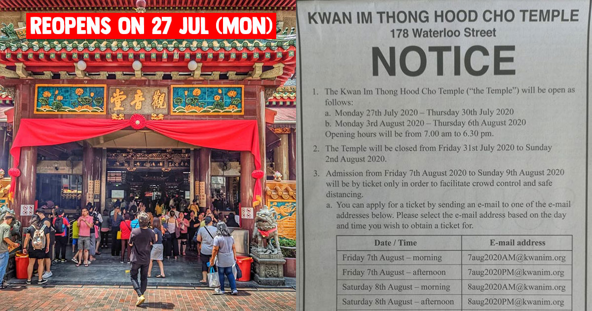 Waterloo Guanyin Temple will reopen from Jul 27 with operating hours from 7am to 6.30pm