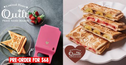 Récolte Press Sandwich Maker from Japan available at 7-Eleven for $68, makes toasts with cute patterns