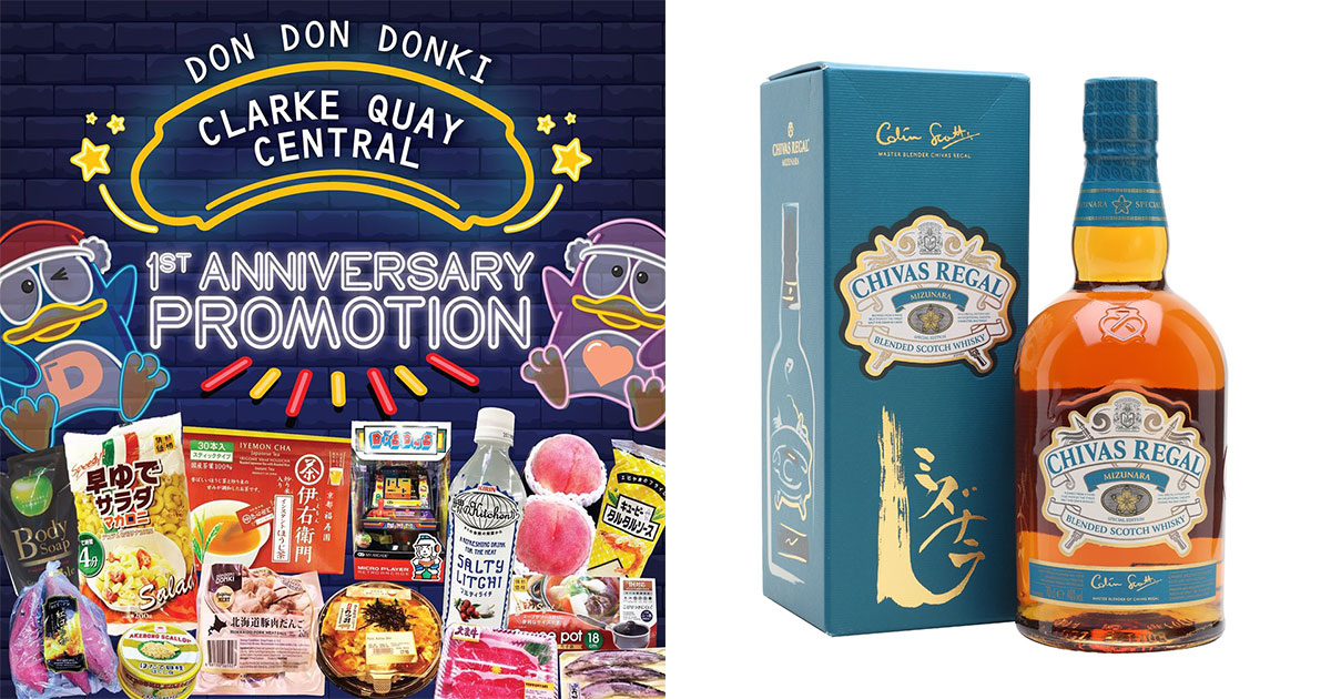 Don Don Donki Clarke Quay 1st Anniversary has lots of offers including $83 Chivas Mizunara till Aug 7