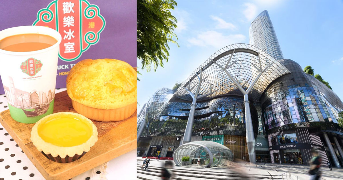 Joy Luck Teahouse (歡樂冰室) opening in ION Orchard end-August, has snacks & drinks imported from HK