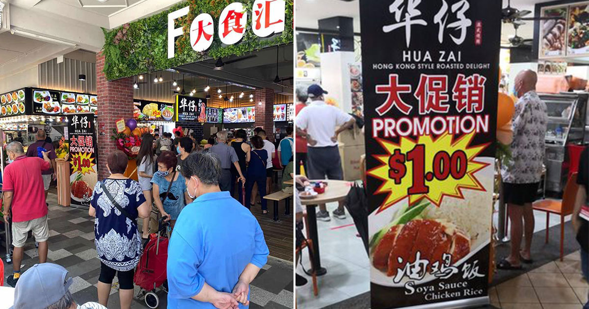 Hua Zai HK Roasted Delight sells $1 Chicken Rice at stalls in Bedok & Clementi