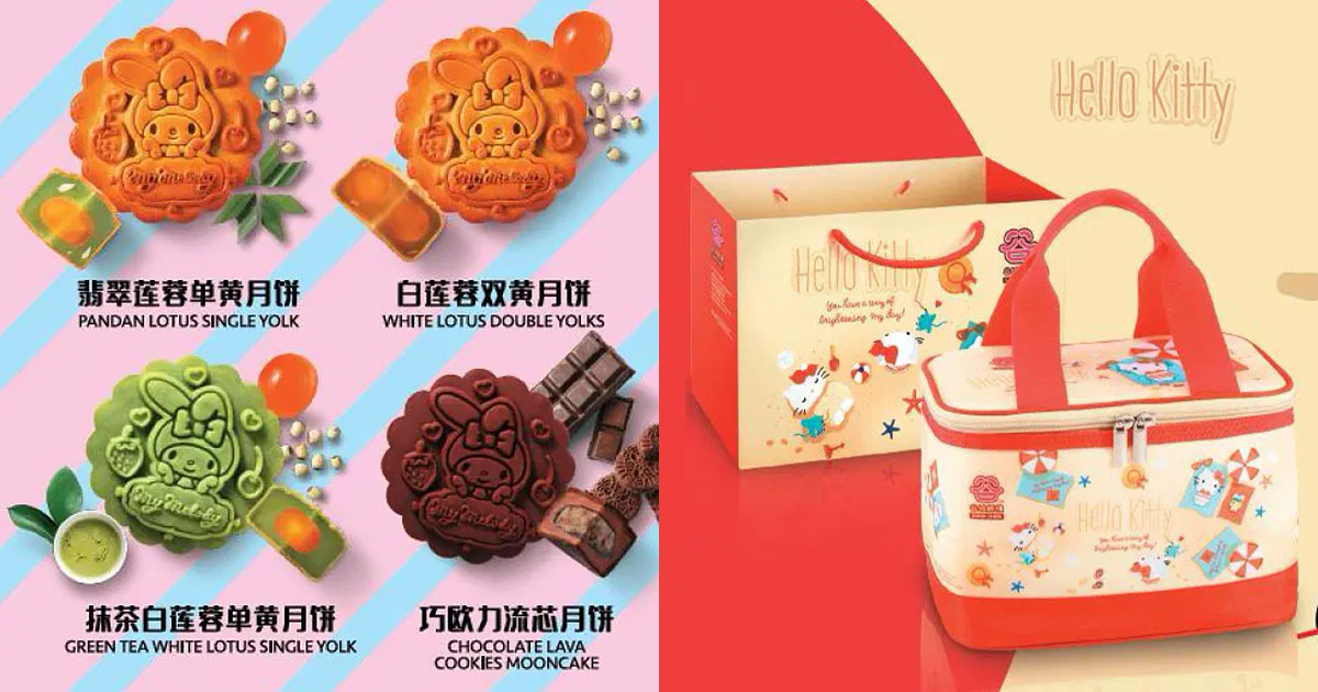 7-Eleven S'pore launching My Melody Mooncakes and Hello Kitty Cooler Bags for pre-order from Aug 24