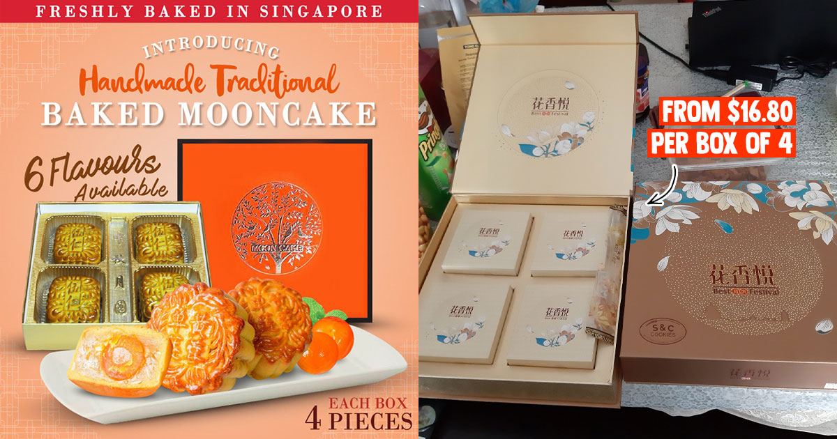 Bakery in Woodlands sells Box of 4 Mooncakes from prices from $16.80, has 6 flavours to choose from