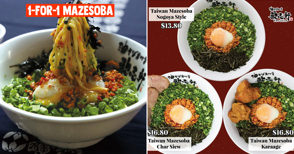 Kajiken S'pore to offer 1-FOR-1 Mazesoba Ramen in Orchard Central outlet from Sept 4 – 6