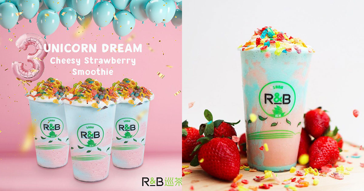 R&B Tea launches IG-worthy 'Unicorn Dream' bubble tea drink, lets Sept babies have it for only $3