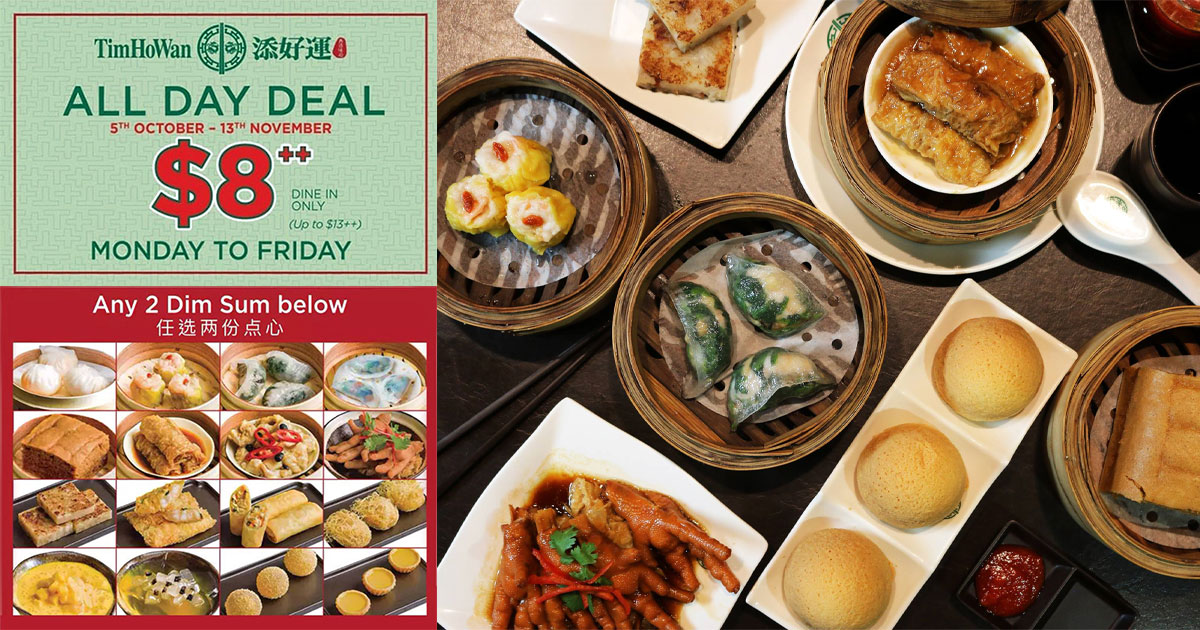 Enjoy any 2 Dim Sum for only $8 at Tim Ho Wan on weekdays till Nov 13, has 16 dishes to choose from