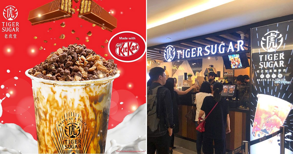 Tiger Sugar S'pore launches new Kit Kat Brown Sugar Boba Milk so we can have the best of both worlds