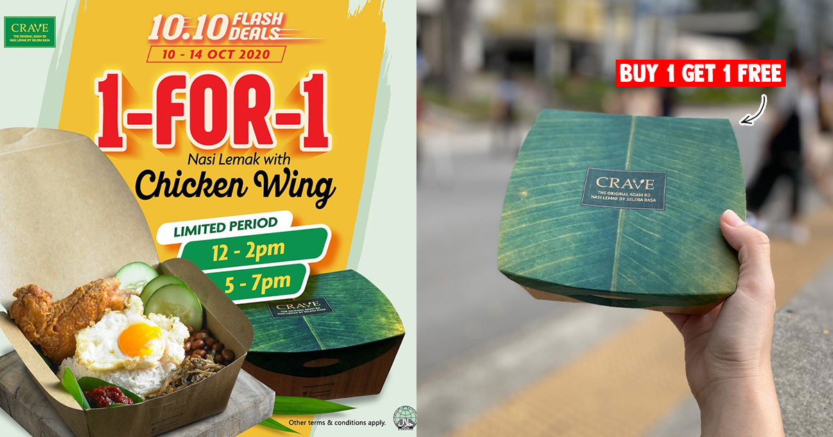CRAVE is having 1-FOR-1 Promotion on Chicken Wing Nasi Lemak now till Oct 14 thanks to 10.10