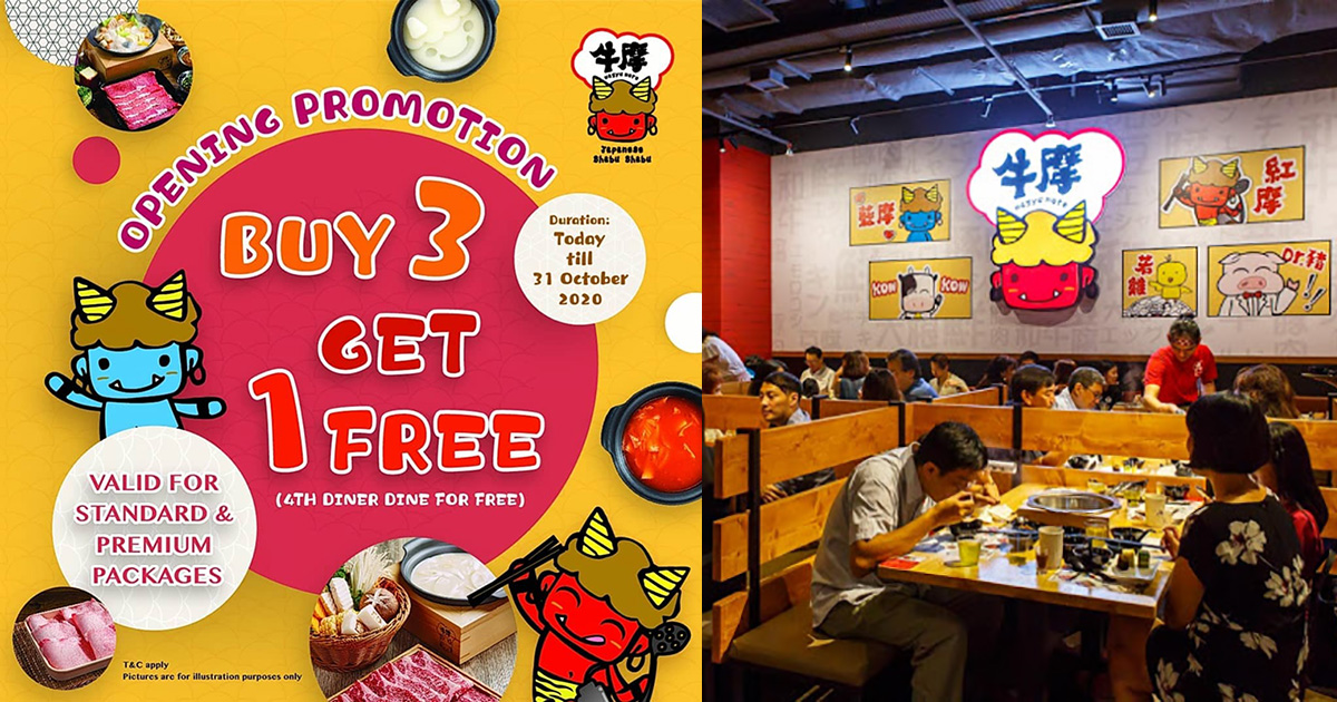 Wagyu More (牛摩) opens in Bugis Junction, offers Buy 3 Get 1 FREE Buffet Deal till Oct 31