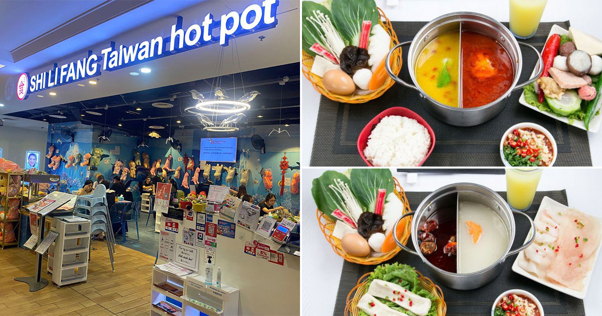 Shi Li Fang (食立方) has $9.90 Hotpot Set Meal available all-day including weekends at all S'pore outlets