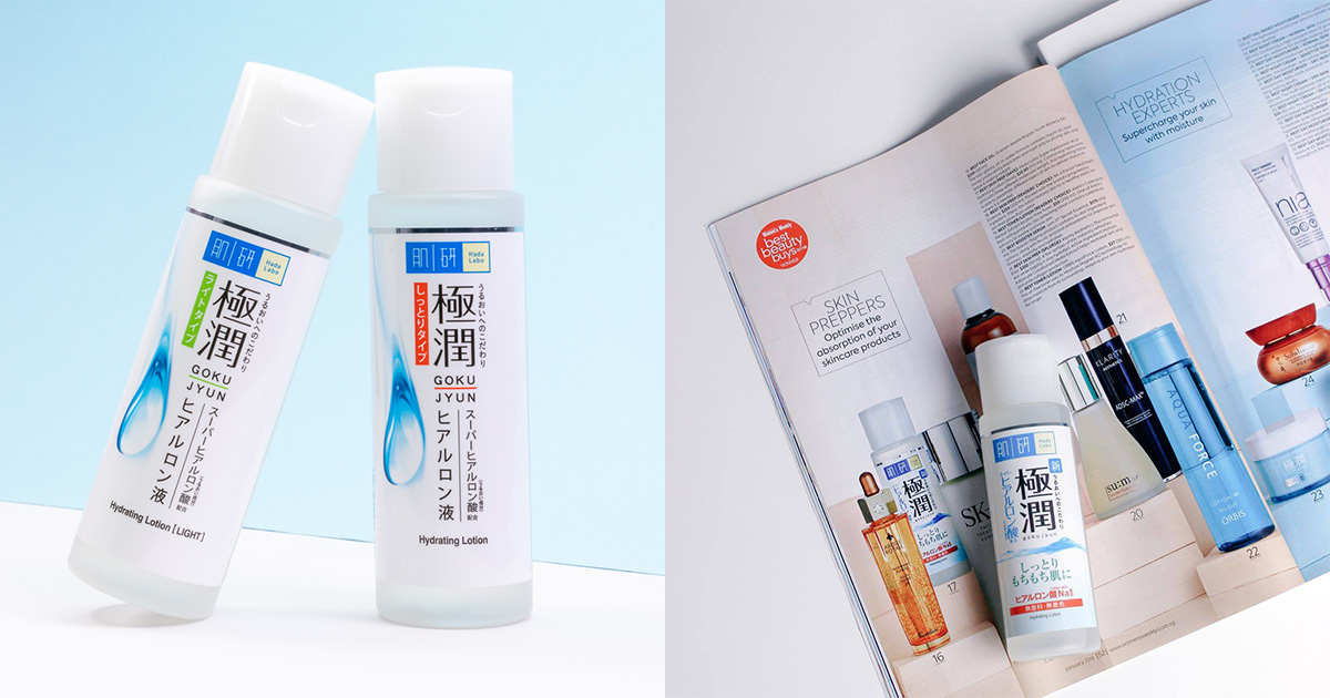 Hada Labo giving away FREE bottles of their upgraded Hydrating Lotion for all S'pore residents