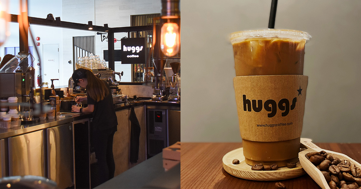 PAssion Card Deal: Redeem Iced Sumatra Coffee (16oz) at Huggs Coffee for only S$1.50 till Feb 4