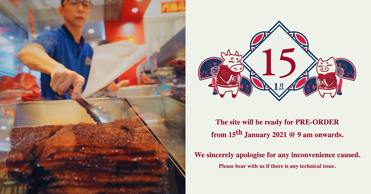 Lim Chee Guan (林志源) to resume CNY Bak Kwa Pre-order Online from Jan 15, 9am onwards