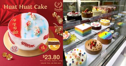 PrimaDeli sells 'Huat Huat' Cake for S$23.80 decorated with Prosperity Koi Fish, Firecrackers & CNY Greetings