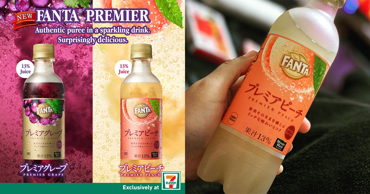 7-Eleven S'pore selling Japan-exclusive Premier Fanta sparkling drinks, has 13% real juice added to it
