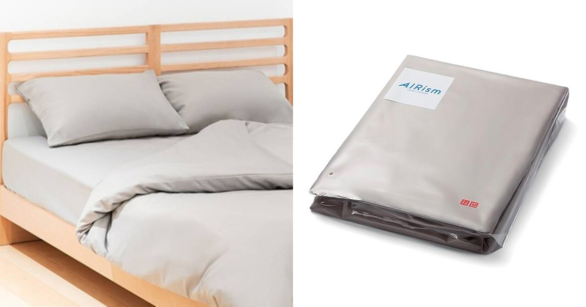 UNIQLO S'pore slashes S$20 OFF on AIRism Bedsheets & Duvet Covers for the first time ever