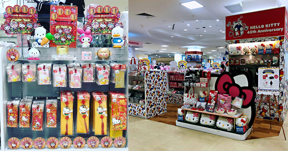 Sanrio Gift Gate @ Takashimaya selling CNY-themed Hello Kitty & My Melody Merchandises till Feb 16