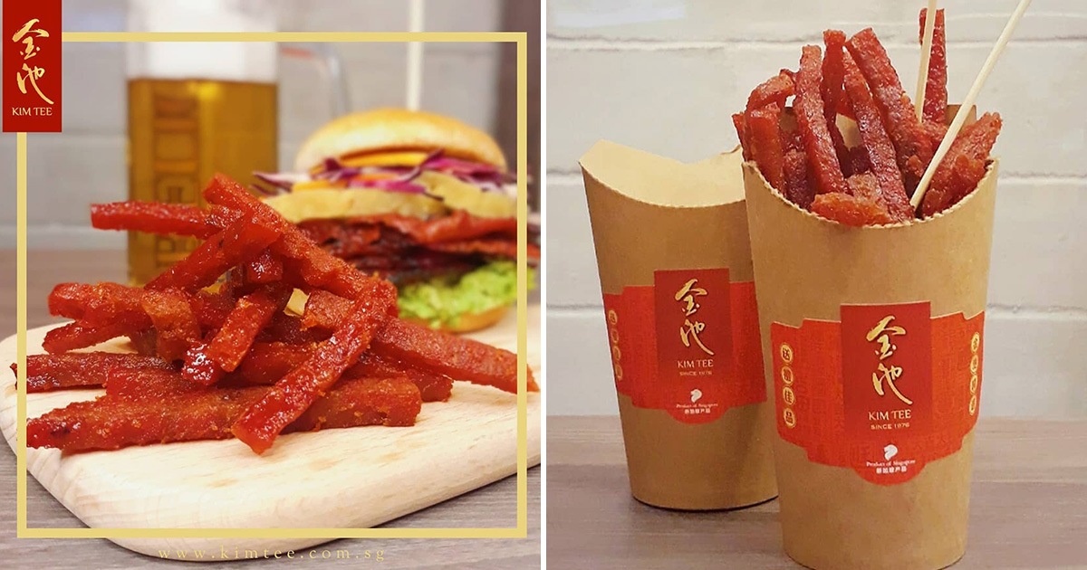 Bak Kwa Fries now a thing in S'pore, saves you the hassle of tearing slices this CNY