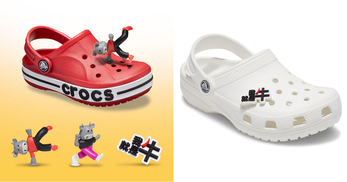 Crocs selling Ox-themed Jibbitz for S$3.95 each that will make your clogs go Happy 'Niu' Year