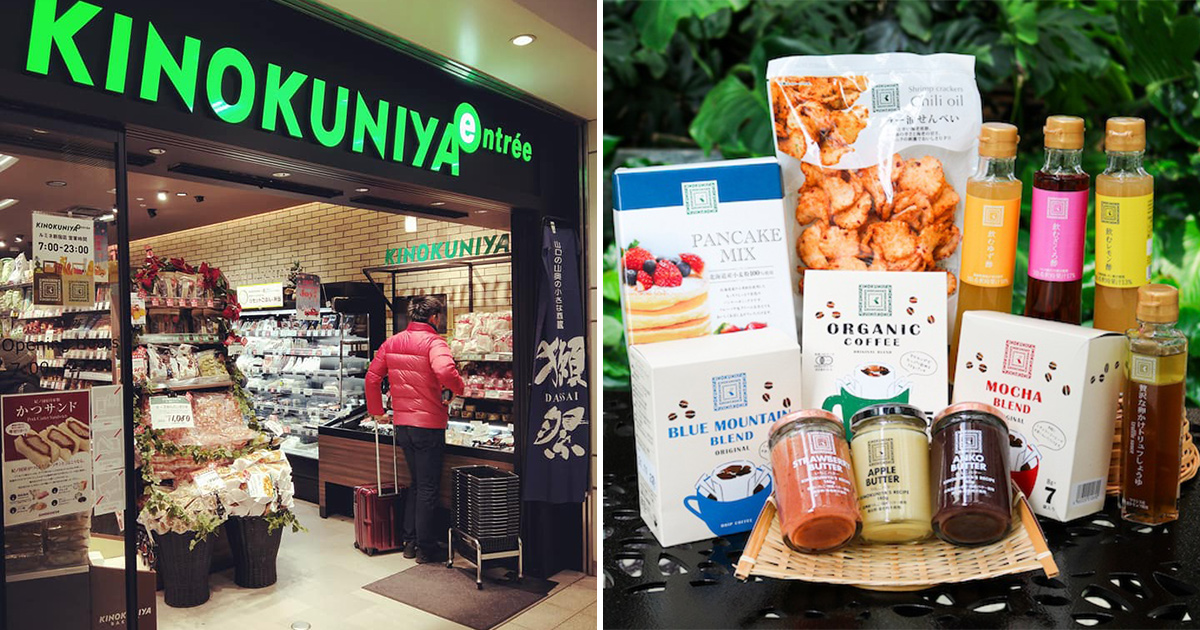 Japan's supermarket Kinokuniya opens Pop-Up Stores in S'pore, has Strawberry Butter, Truffle Soy Sauce & more