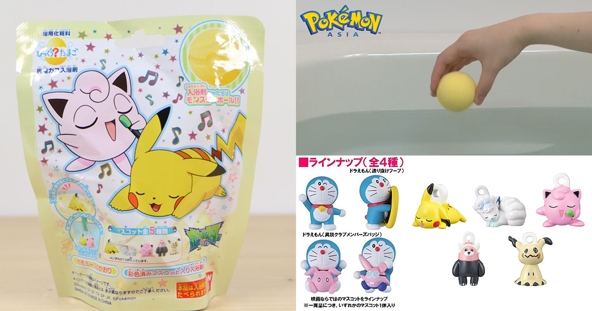 Pokémon & Doraemon Tamago Surprise Egg that fizzles into a toy available in Don Don Donki for $6.90 each