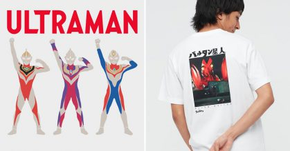 UNIQLO S'pore launches new Ultraman T-Shirt Collection to celebrate 55 years of the Japanese superhero