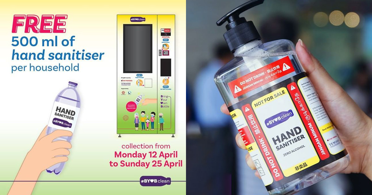 Temasek Foundation is giving away FREE 500ml Hand Sanitiser per household from Apr 12 – 25