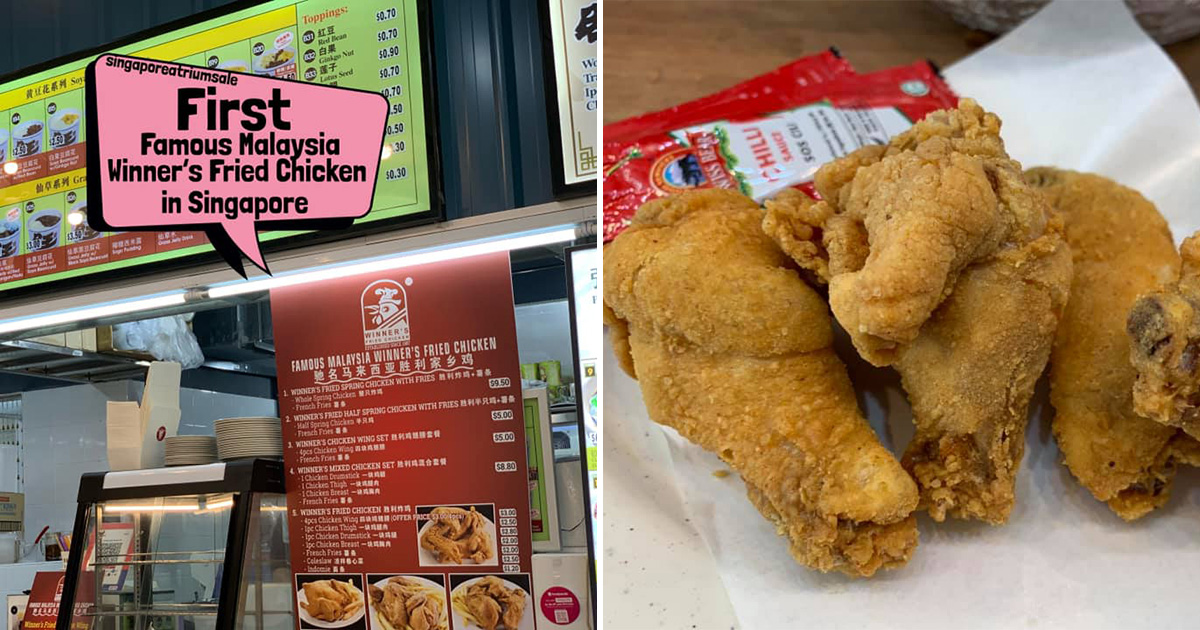 M'sia famous Winner's Fried Chicken (胜利家乡鸡) opens in Redhill, sells 4pc Chicken for only $3