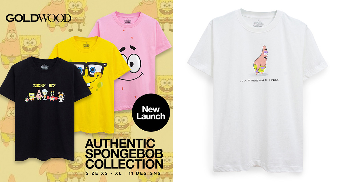 Authentic SpongeBob T-Shirts available online for $29 each, has adorable designs you totally will wear