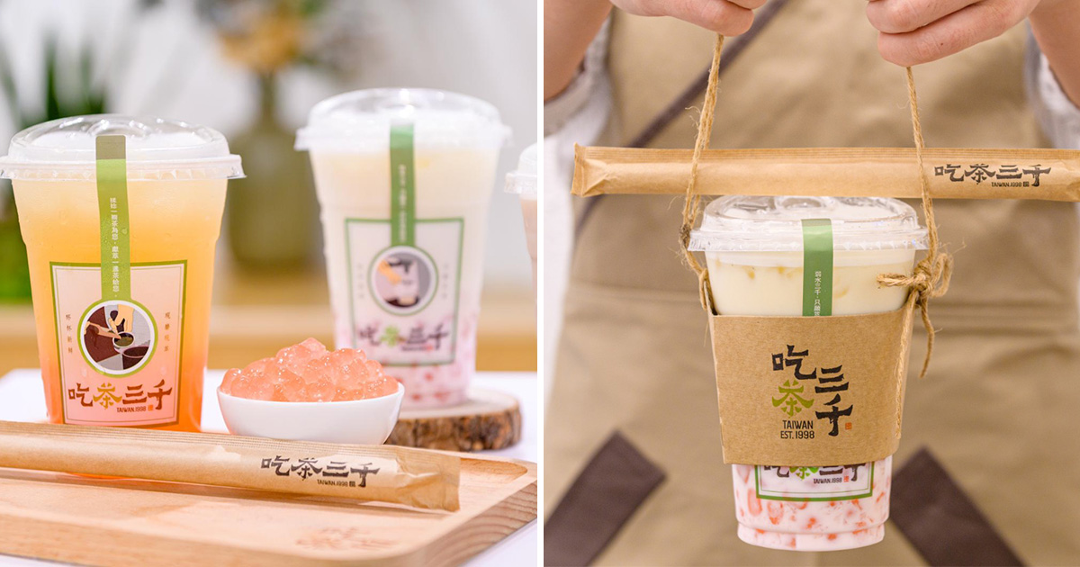 Chicha Sanchen launches new Sakura Konjac Jelly topping that makes your bbt extra Instagram-worthy