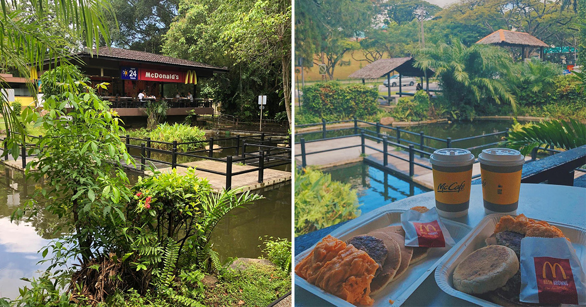 Japanese-themed McDonald's outlet in Queensway closing down in Dec 2021 after 32 years