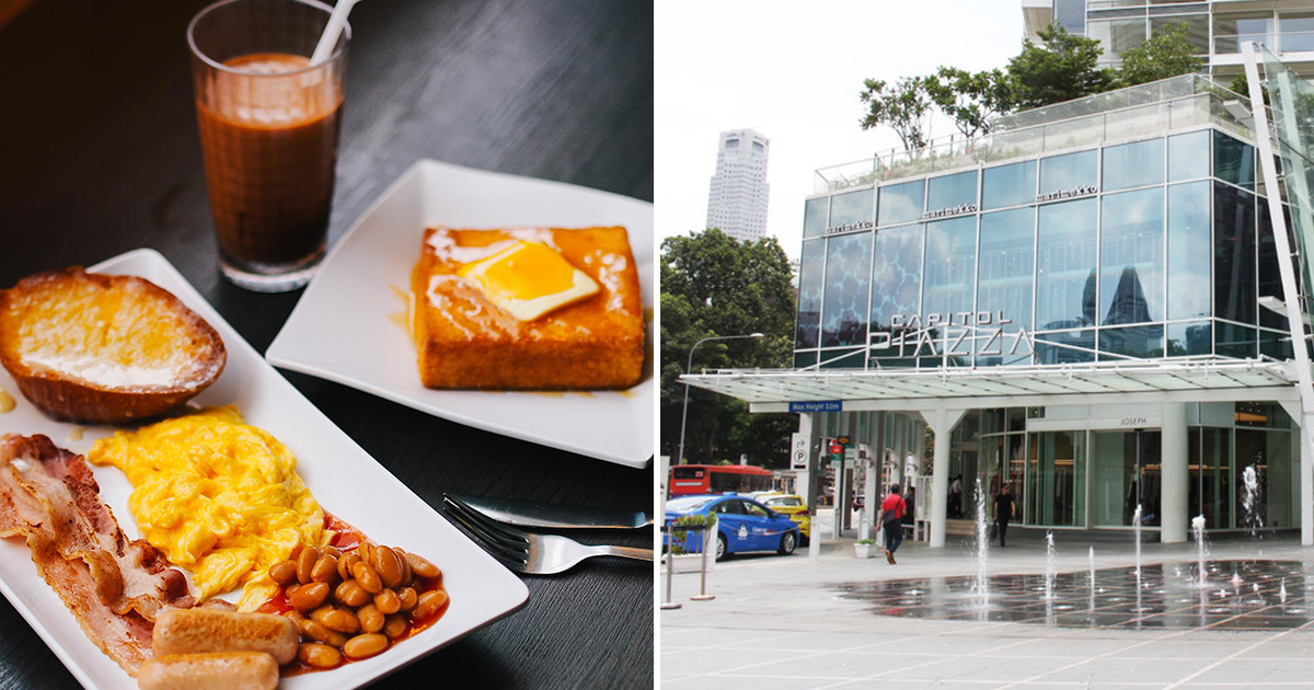 So Good Char Chan Tang (茶餐厅) opens in Capitol Piazza, has HK-inspired dishes from S$1.20