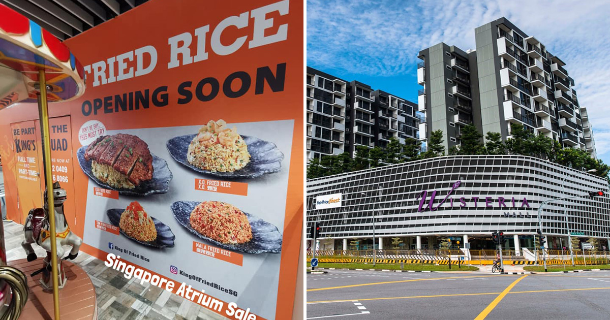 King of Fried Rice opening in Wisteria Mall Yishun, their 5th outlet in S'pore