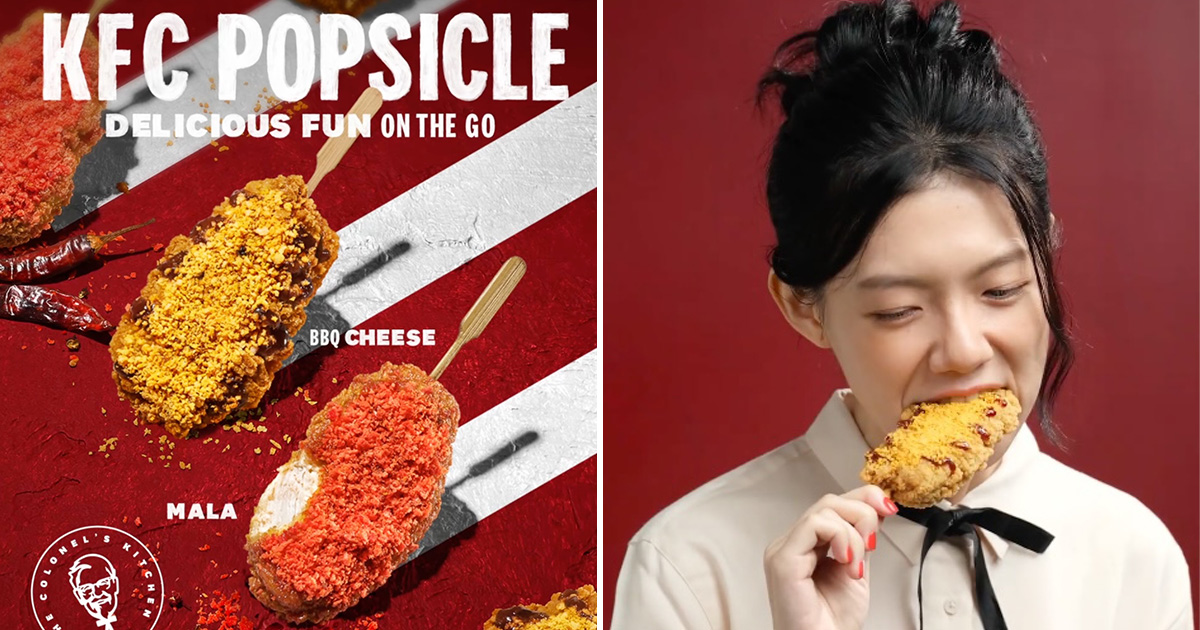 KFC S'pore launches new Chicken Popsicles for $2.95 each that looks like meaty fried chicken ice cream