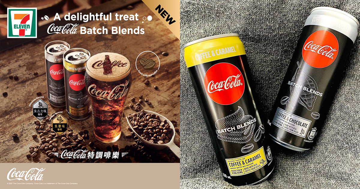 HK-imported 'Coffee & Chocolate' Coca-Cola now available in 7-Eleven outlets in S'pore