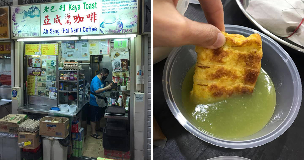 Old School Coffee Place in Amoy St Food Centre serves Traditional Toasts & Drinks from $0.80