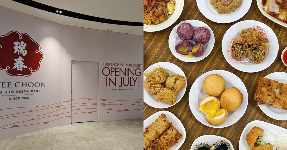 Swee Choon Tim Sum Restaurant opening first-ever mall outlet in Century Square this July, 2021