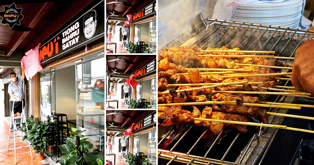 Famous Ah Pui Satay in Tiong Bahru has a new restaurant in Smith St, opens till 10.30pm daily