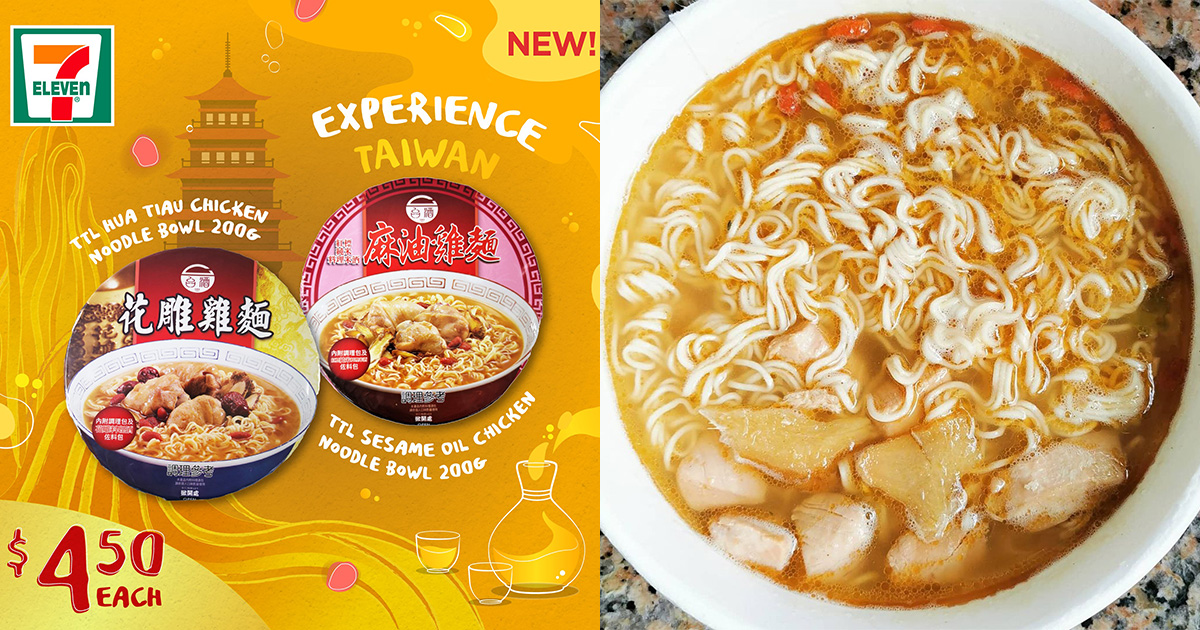 7-Eleven selling Taiwan's famous TTL (台酒) Hua-Tiau Wine & Sesame Oil Chicken Noodles at $4.50 per bowl