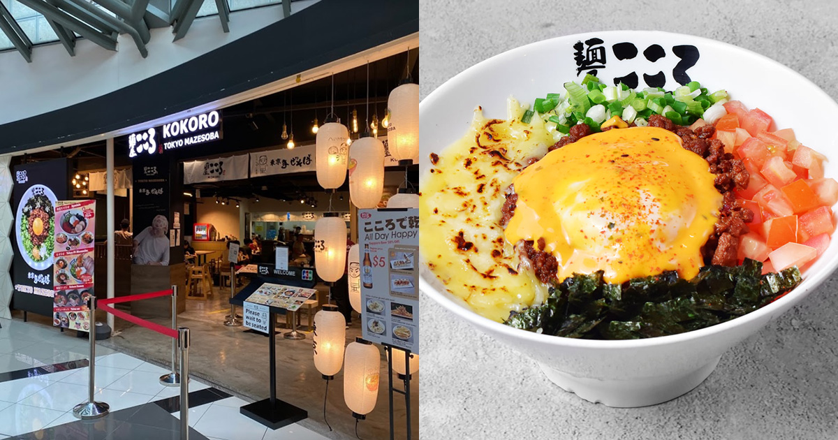 Menya Kokoro to offer 50% OFF 2nd Bowl of Cheese Mazesoba at all outlets till Jul 11