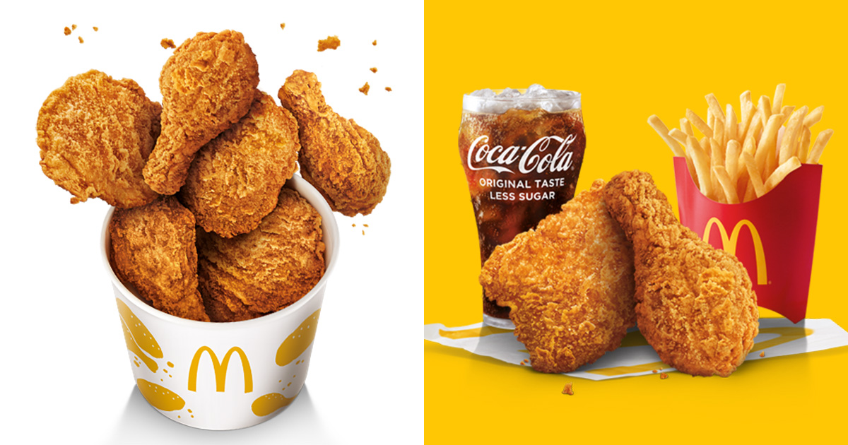 McDonald's launching new Chicken McCrispy on Jul 1, will be permanently added to the menu